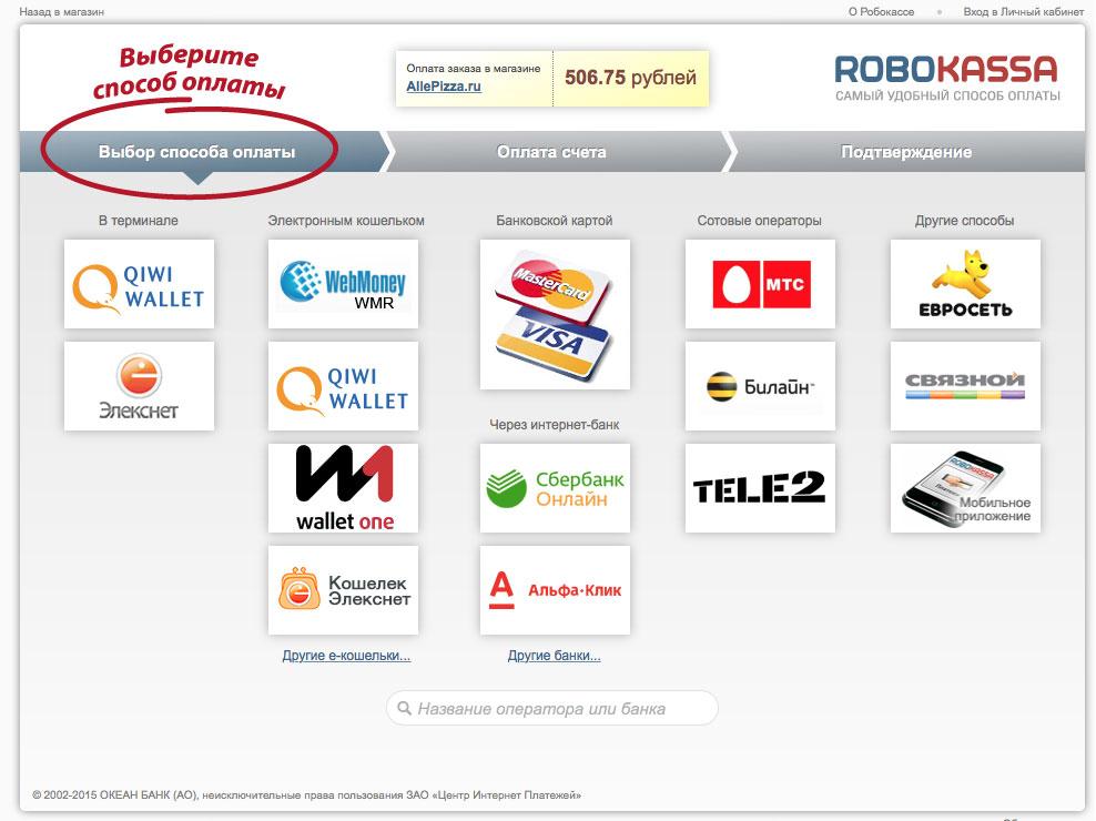 Список ТОП 10 сайтов для заработка в интернете на просмотре видео без вложений с выводом денег